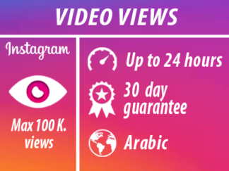 Instagram - Video Views | Min 100 Max 100k | ARAB | INSTANT