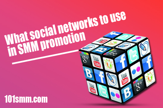 What social networks to use in SMM promotion